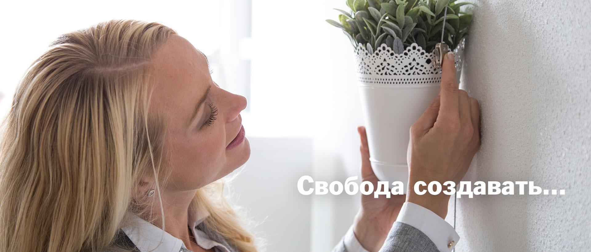 Повесьте растение